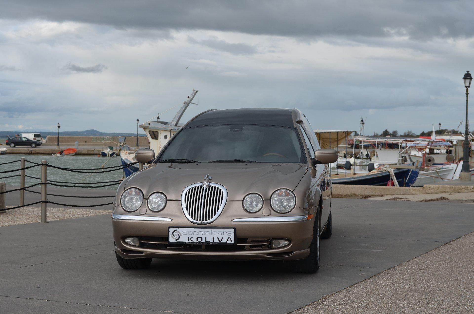 Jaguar N07